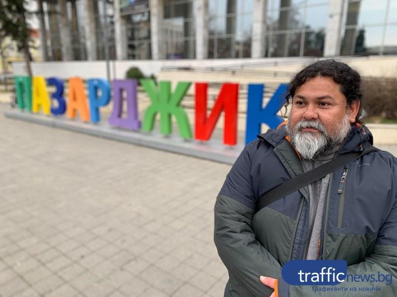 Мъж от Чили издирва лекари в родния Пазарджик!