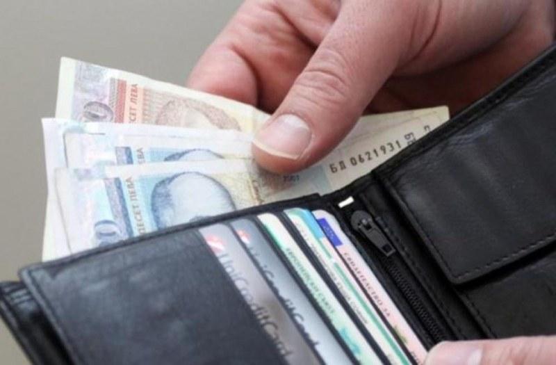 Ученичка намери портфейл с 1500 лева и го върна