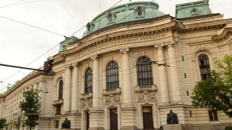 Започва подаването на завляние за кандидатстудентските изпити в Софийски университет
