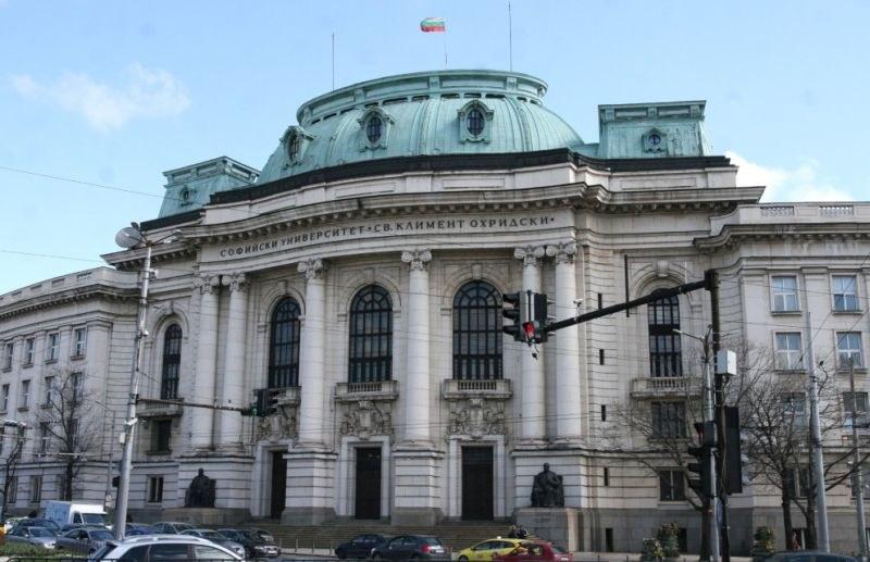 Започва кандидатстудентската кампания в Софийския университет