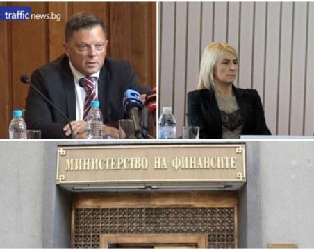 Готвената за уволнение данъчна шефка в Пловдив отива в МФ – ще съветва Илия Кирчев как се прави бюджет