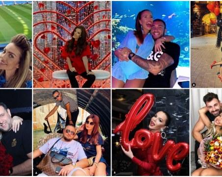 Как звездните двойки на България прекараха Деня на влюбените?