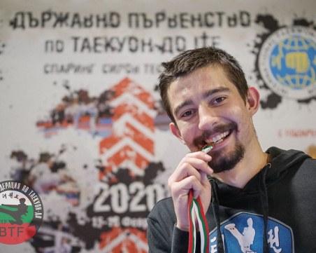 Пловдивските таекуондисти грабнаха 19 медала на Държавното първенство