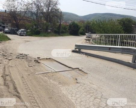 Спешно търсят 2 млн. лв. за моста в Първенец! Ако не намерят, го затварят