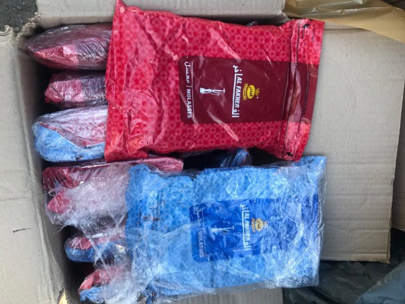 Митничари задържаха 240 килограма тютюн за наргиле на границата