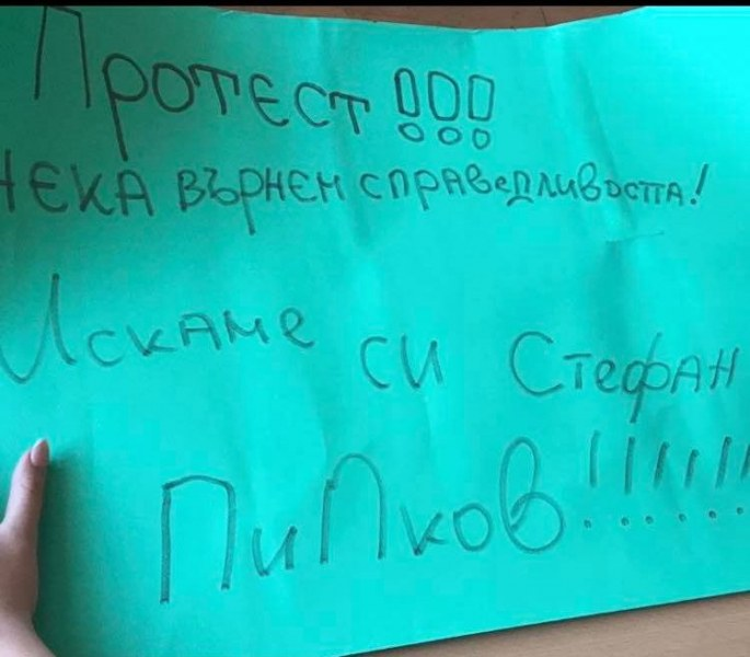 Освободиха учител в пловдивско училище, учениците си го искат обратно
