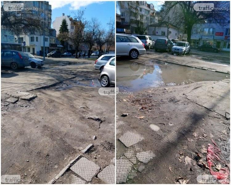 Пловдивчани недоволстват: Градинка и тротоар се превърнаха в паркинг, калта е до колене