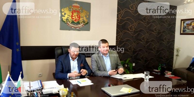 Проектират нова пътна връзка, която да свързва селата от Родопската яка