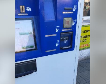 Безплатни билети? Устройство за електронно таксуване зарина с хартия спирка в Пловдив