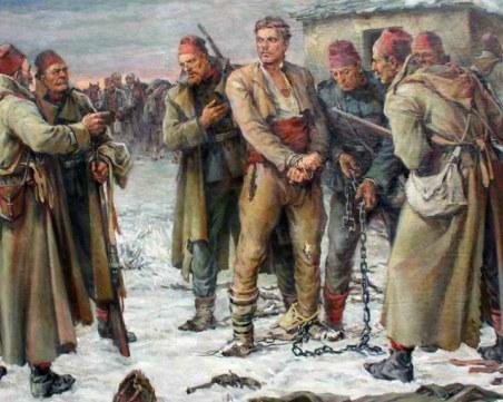 Има 8 опита за спасяването на Левски