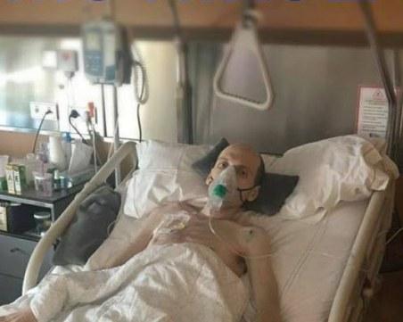 Ники от Асеновград не е ставал от леглото повече от месец! Болките му са изтощаващи