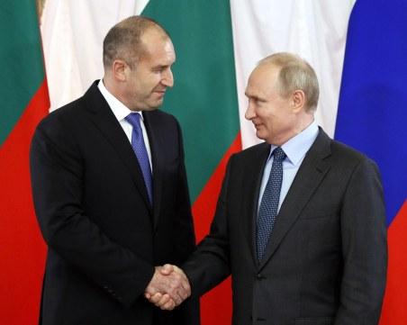 Президентът Радев ще участва в тържествата в Москва на 9 май