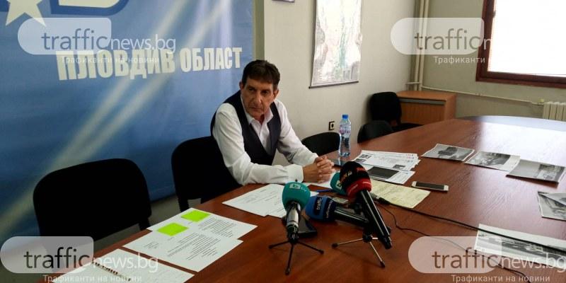 Георги Мараджиев: Купил съм имотите с лични средства, за които съм работил 30 години