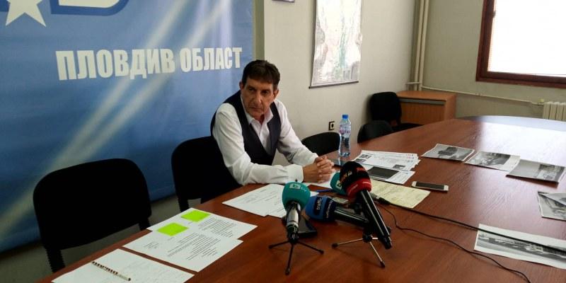 Нива или фабрика е продал Георги Мараджиев на сина си за 2.5 млн. лв.?