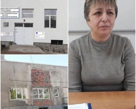 След години в окаяно състояние обновиха Центъра на сляпо-глухи хора в Пловдив