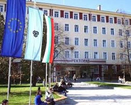 Техническият университет в София открива кандидатстудентската кампания