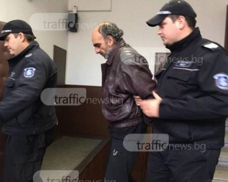 ВКС потвърди присъдата на бащата, който запали сина си край Пловдив
