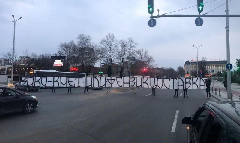 """Феновете на Локо на протест срещу кмета, блокираха бул. """"Цар Борис Трети Обединител"""""""