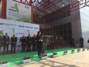 Откриха мегафорума за вино, храни и агробизнес в Пловдив
