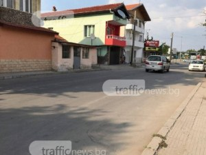 РИОСВ и полицията започват проверки в Шекера