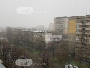 Температурите падат рязко днес, очаква ни дъжд и сняг