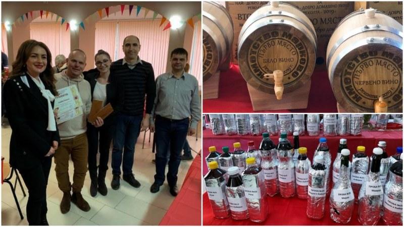 Отличиха най-добрите майстори на домашно вино край Пловдив