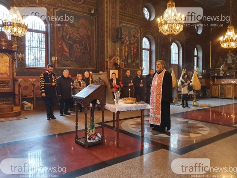 Започна поклонението пред Левски в Пловдив! Херо Мустафа пристига в града