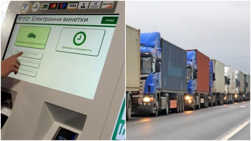 23 февруари - последна възможност за покупка на седмична електронна винетка за камионите и автобусите