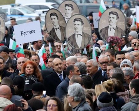 ГЕРБ: Президентът поруга паметта на Апостола, трябва да се извини