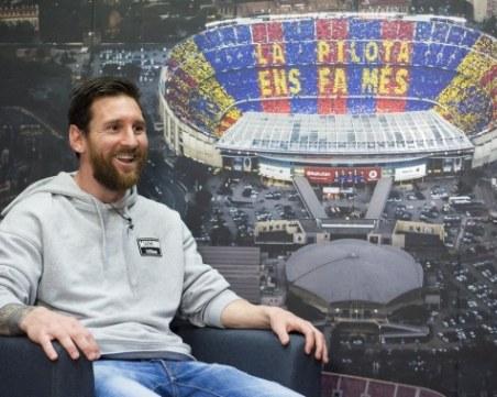 Меси проговори за скандала в Барселона