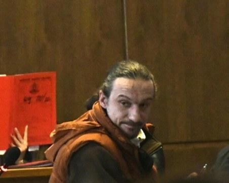 Синът на Георги Чапкънов остава в ареста за обира на банка в София
