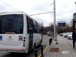 Промени в градския транспорт в Пловдив на Задушница