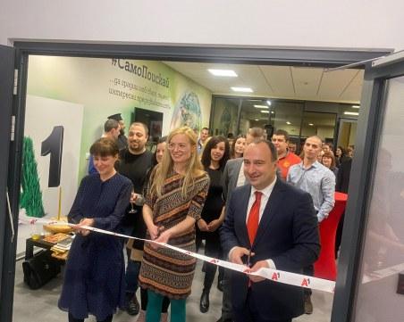 А1 откри нов офис за обслужване на клиенти в Пловдив