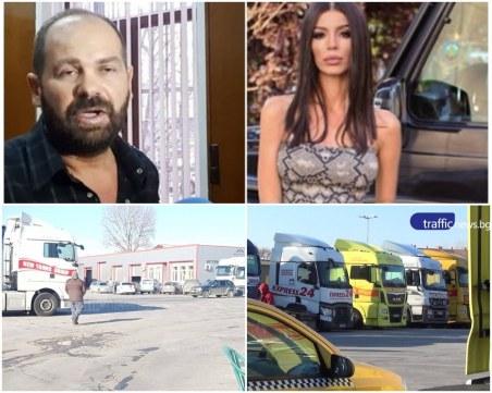 Бизнесът на Румен Рончев  пред фалит, ЧСИ разпродава камионите