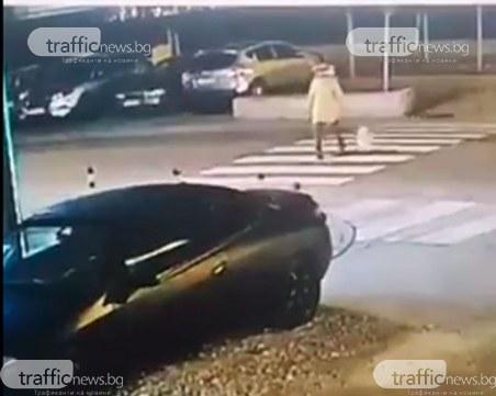 Кола помете жена в Пловдив! Шофьорът обвинява пешеходката, видео оборва думите му