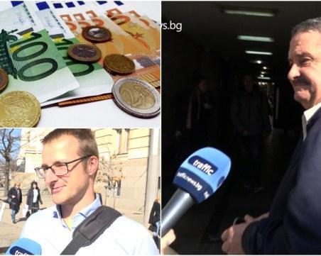 Притеснени ли са българите от приемането на еврото, задава ли се криза?