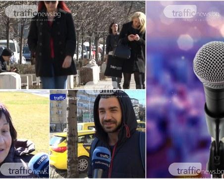 Слушаме ли достатъчно българска музика?