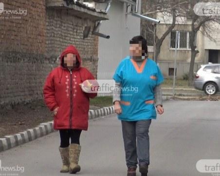 Тормозят служители в Дома за хора с деменция в Пловдив