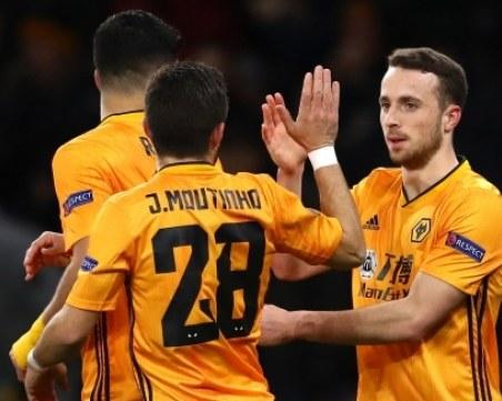 Уулвърхямптън сътвори голямата изненада в Лига Европа, резултатите