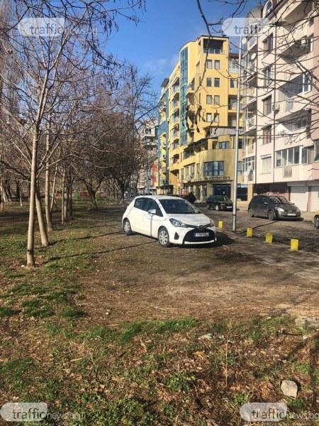 Къде да си спра колата? В градинката е най-добре!