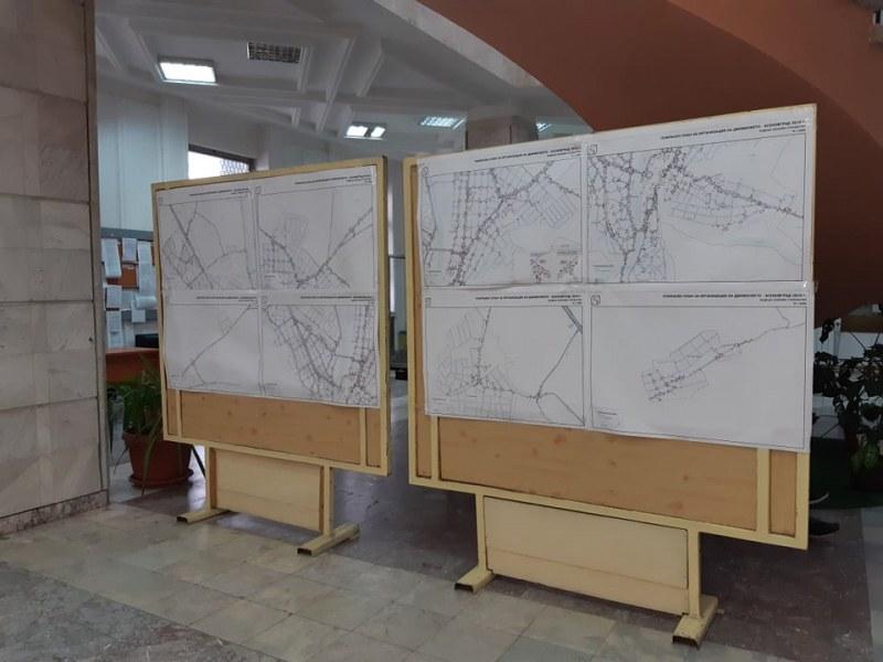 Представиха новата организация на движението в Асеновград