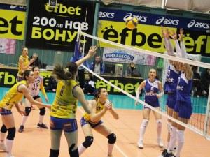Марица с девета поредна победа във всички турнири
