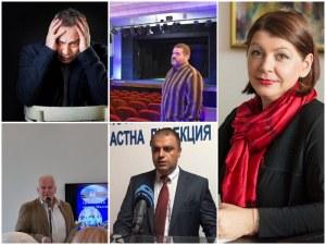 Пловдивчани в повече! Професионалистите, които ръководят най-успешните институции, но не са родени тук