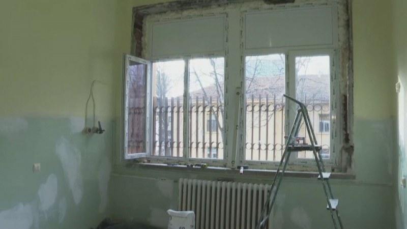 Започна ремонт на Инфекциозната клиника в Пловдив