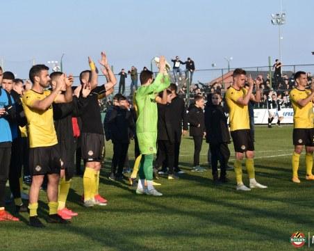 ЦСКА води на Ботев с 1:0 НА ЖИВО