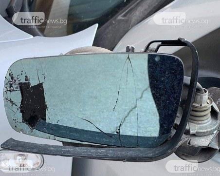 Спортист счупи огледалото на шофьорка и избяга