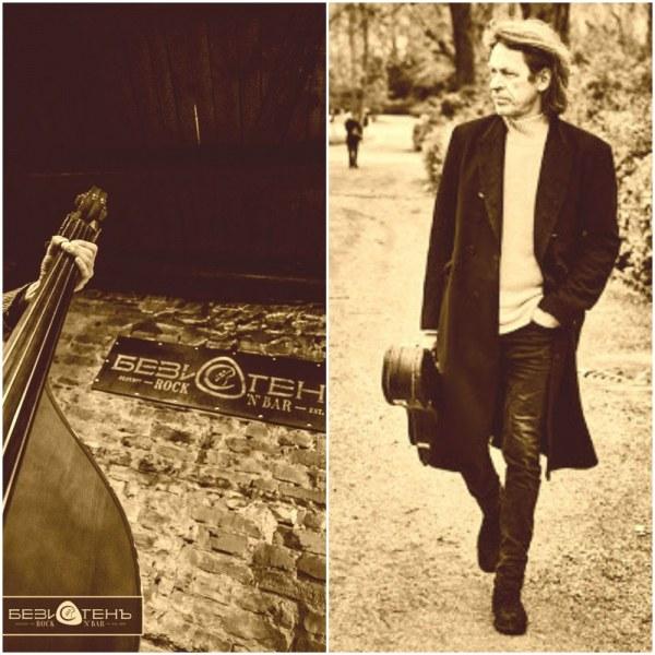 Ден преди големия концерт в Пловдив, Доминик Милър свири за меломани в БезистенЪ