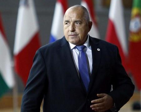 Бойко Борисов: Все повече българи се завръщат у нас, решаваме проблемите