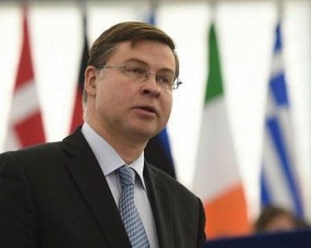 Вицепрезидентът на ЕК: Въвеждането на еврото ще подобри стандарта на живот в България