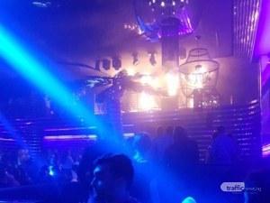 Гори пловдивското заведение Premier Live Club